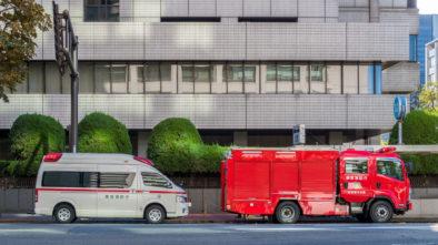 東京消防庁の救急車と消防車